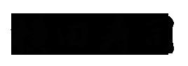 奈良県橿原市の寿司店【横田寿司橿原店】公式HP